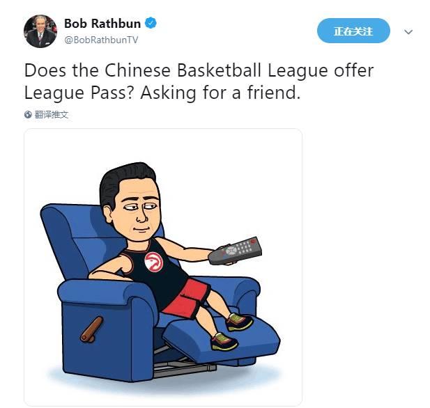 老鹰解说员发推:CBA联赛可以办理联盟通吗?