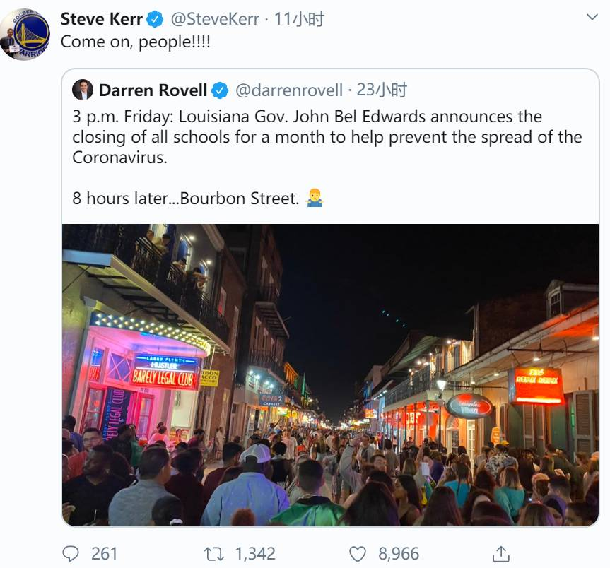 美国民众聚集密集酒吧狂欢 科尔震惊:都在搞什么