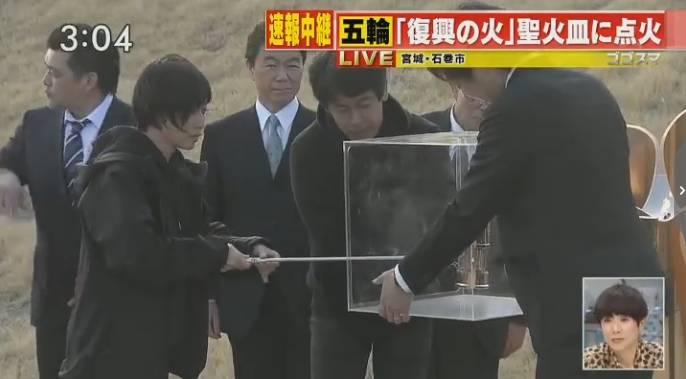 尴尬!欢迎仪式现场 东京奥运圣火被风吹灭
