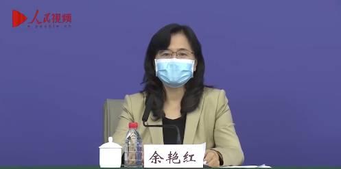 中医药管理局:中医药总有效率达到90%以上