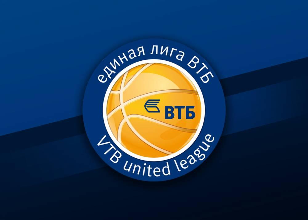 名记:VTB联赛决定取消本赛季 该联盟由俄罗斯等国球队组成