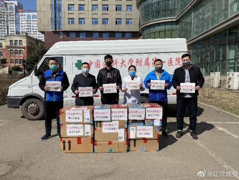 郭艾伦再次向武汉一线防疫工作者捐赠物资