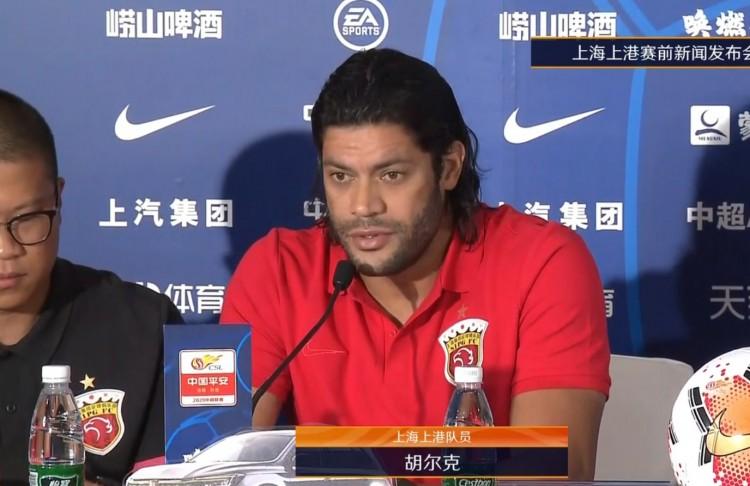 沪媒:胡尔克因伤持续缺席联赛,本土前锋需做好轮换准备