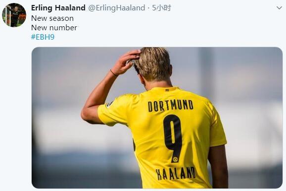 新赛季肯定留队,哈兰德推特发布自己穿多特9号球衣相片