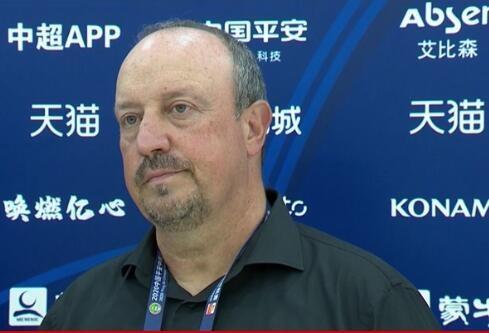 贝尼特斯:每场竞赛都是生长的进程,球员在场上要有决心