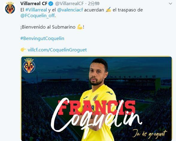 官方:比利亚雷亚尔签下法国中场科奎林,两边签约4年