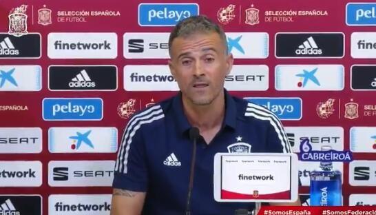恩里克:不排除特劳雷对阵乌克兰时进场,但我们不会冒任何风险