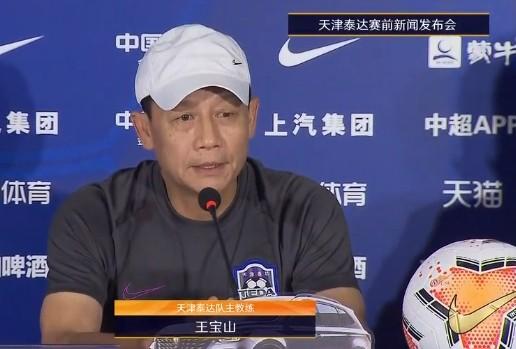 王宝山:利马在支点前锋方位能起到作用,明日竞赛会考虑轮换