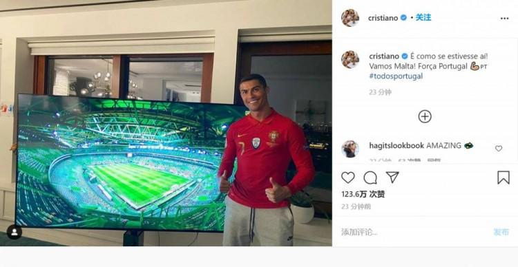 C罗晒照观看葡萄牙竞赛转播:加油伙计们,加油葡萄牙!