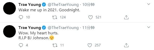特雷-杨感慨火箭球探去世:令人难过 2021年再叫醒我吧