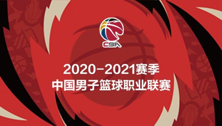CBA常规赛第26轮综述:广东大胜新疆 山东逆转北京图片