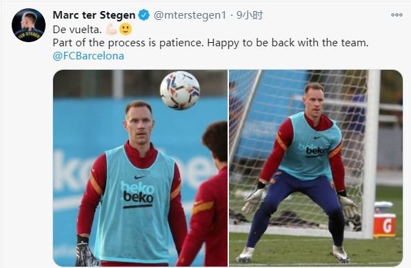 特尔施特根庆祝伤愈回归:耐性是进程的一部分,很快乐回到球队   