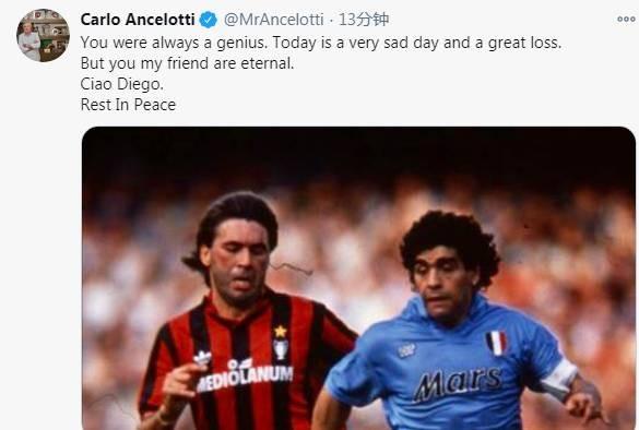 安切洛蒂发文吊唁马拉多纳:你是永久的,安息吧