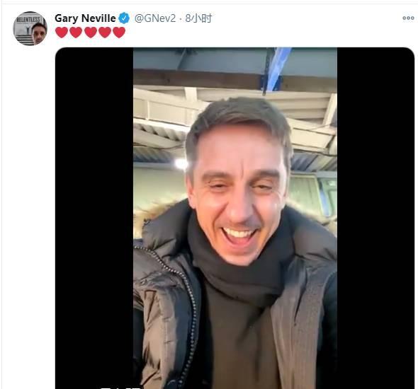 乐开了花!曼联反转取胜内维尔晒出自己大笑视频