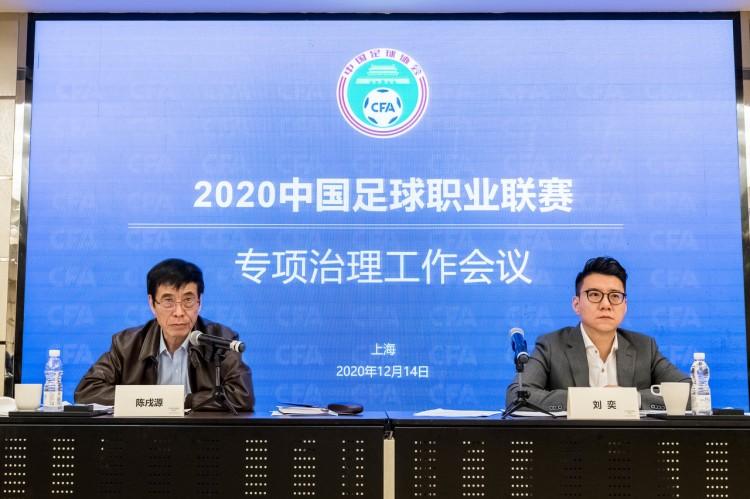 燕赵晚报:足协强制改名争议大 球队发展难以做到换名如换刀