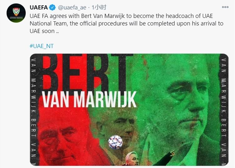 官方:范马尔维克执教阿联酋国家队 曾率荷兰拿到世界杯亚军