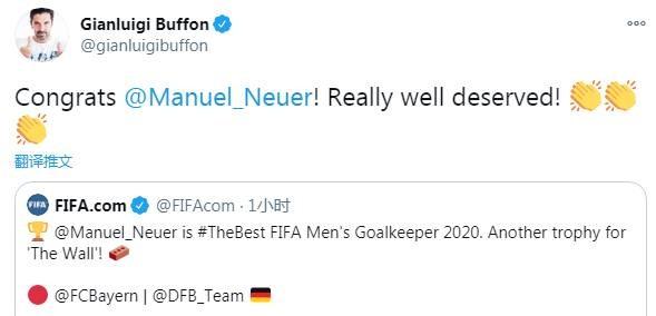 实至名归!布冯发推恭喜诺伊尔当选FIFA年度最佳门将