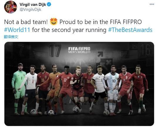 范迪克发推庆祝:很侥幸接连两年入选FIFA年度最佳阵容 