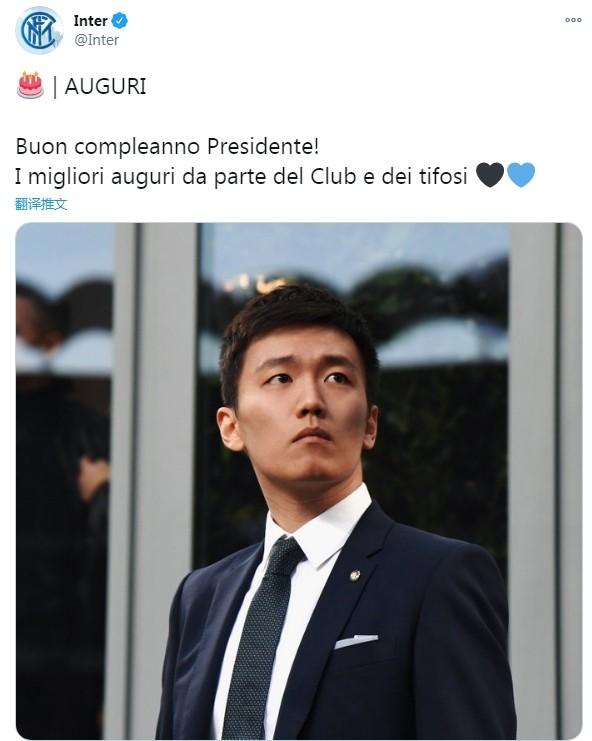 国米官方为张康阳29岁庆生:代表沙龙和球迷致以最诚挚的祝福