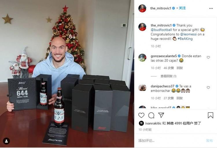 德米特洛维奇晒11瓶啤酒:恭喜梅西发明晰一个巨大的进球纪录