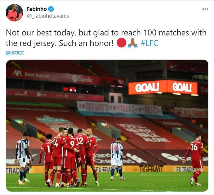 法比尼奥:今天咱们没有拿出最佳表现  很快乐第100次为赤军出场