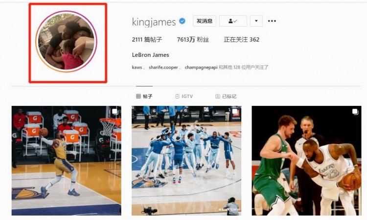生活還要繼續!James將IG頭像由Kobe和Gigi合照更換為家人合照!