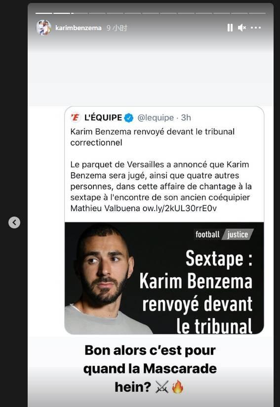 """""""瓦尔布埃纳录像带事件""""已被移送至凡尔赛法院  """