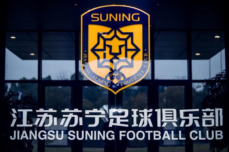 记者:苏宁今日未召开团体大会,但会逐个联络未签字的球员