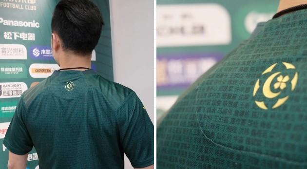 它将包括一件背面印有3122名成员姓名的球迷球衣