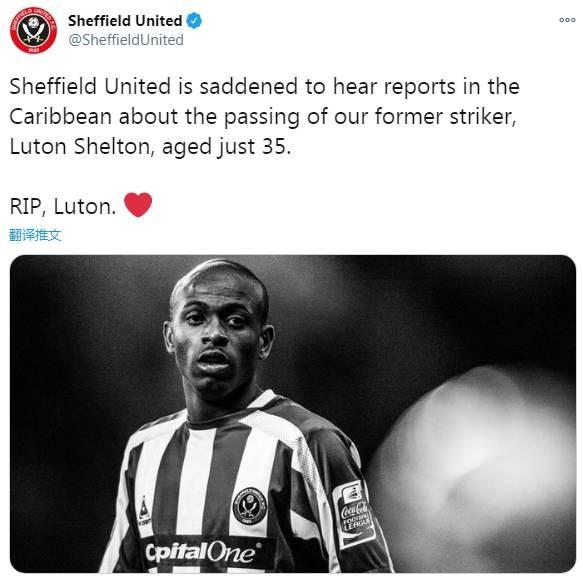 前谢菲尔德联前锋卢顿-谢尔顿在他的祖国牙买加不幸逝世 