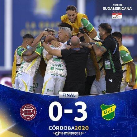 3-0战胜拉努斯,克雷斯波率领国防与司法夺南美杯冠军