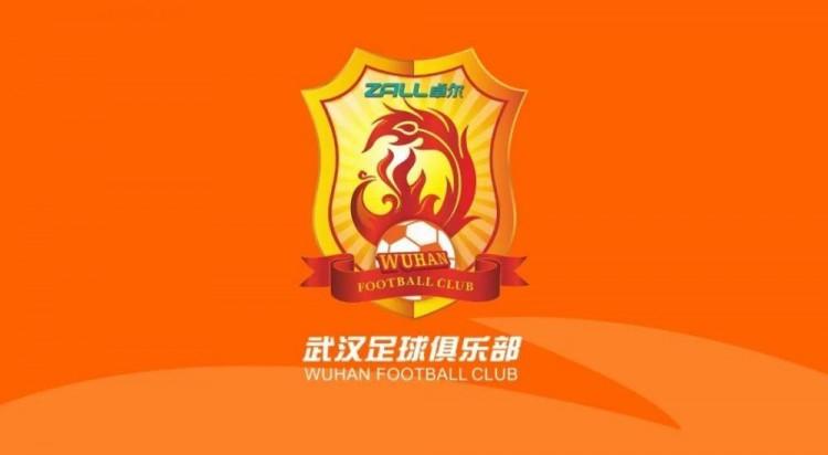 """阎志:更名""""武汉队"""",卓尔仍将继续支撑湖北武汉作业足球"""