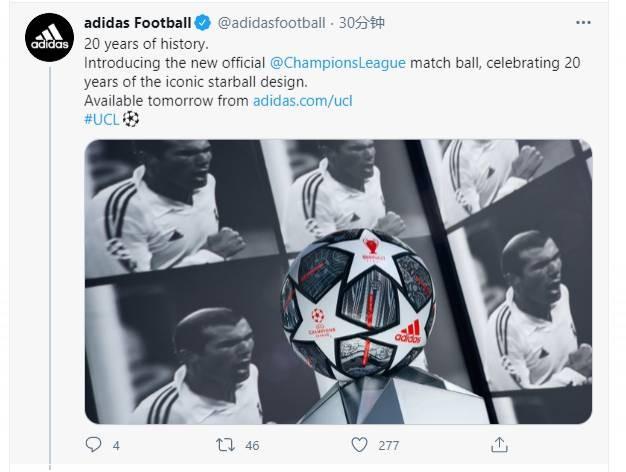 阿迪达斯公布欧冠淘汰赛用球,特别版留念五角星规划问世20周年 ?