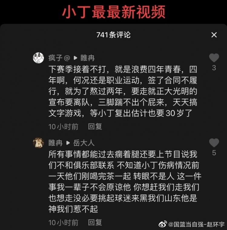 【蜗牛电竞】📰晚报:雄鹿再灭热火 掘金胜开拓者 克拉克森当选最佳第六人