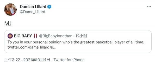 【篮球一周热评】库里:我以为你是来辅佐我的