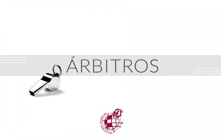 西班牙足协裁判技能委员会的医疗团队确认 
