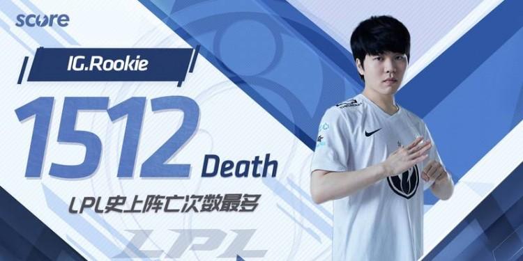 里程悲:Rookie成为LPL史上阵亡次数最多选手