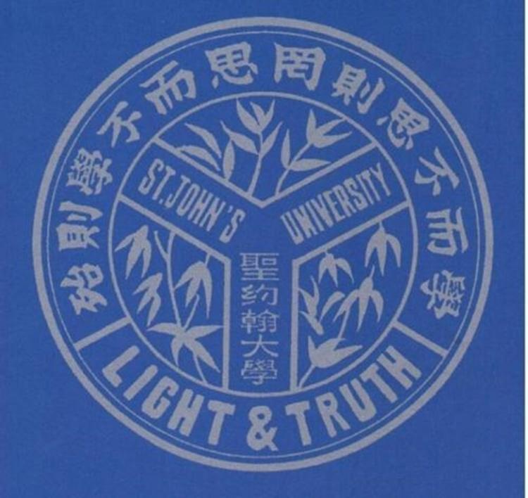 """上海圣约翰大学足球队也被称之为""""辫子军"""""""