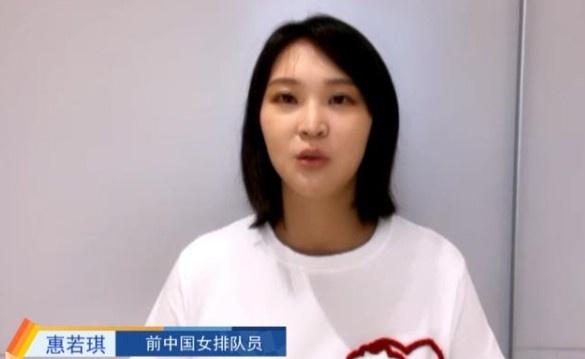 女排遭遇两连败 惠若琪:尽量不与外界联