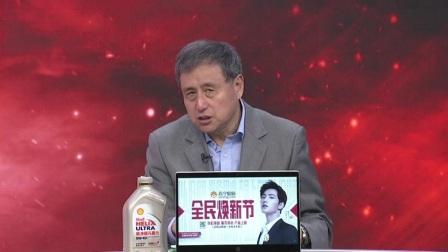 詹俊张路:拜仁全场无亮点 缺乏整队体系