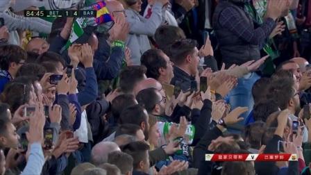 征服比拉马林球场!梅西戴帽贝蒂斯球迷献上掌声