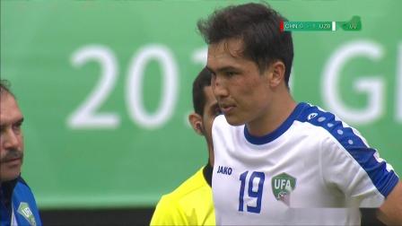不冷静!韦世豪背后放铲,乌兹球员因伤下场