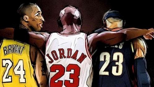 KD仅第五!盘点NBA史上5大绝杀高手