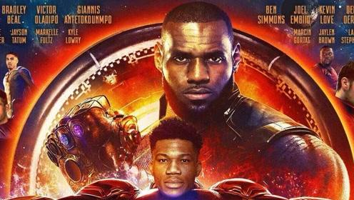 新的复仇者集结!NBA季前赛最劲爆瞬间
