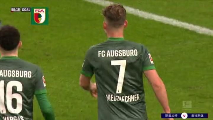 比赛集锦:德甲第32轮 斯图加特 2-1 奥格斯堡