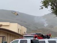 科比遭遇事故离世飞机坠毁在山坡